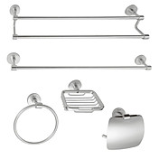 Aluminum 5-piece Bathroom Accessory Set (1041-LES-8101+8102+8107+8108+8109)