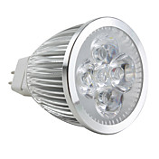 Dimmable MR16 5W 450LM 7000K Cold White Light LED Spot Bulb (12V)