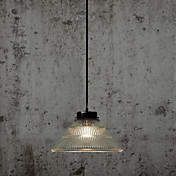 60W Modern Pendant Light with Pleated Glass Shade in Countryside Style