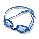 Yingfa Optical Corrective Lens Swim Goggles (PJ029)