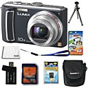 Panasonic Lumix DMC-TZ11 (TZ4) 8.3MP Digital Camera + 2GB SD Card + Extra Battery + 6 Bonus