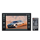 6.2-inch Touch Screen 2 Din In-Dash Car DVD Player TV and Bluetooth Function BX-2