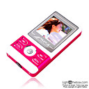 2GB 1.5-inch MP3 / MP4 Players With FM Function Red(SZM094)