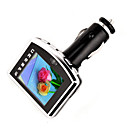 Car MP4 Player with FM Transmitter 1GB Memory