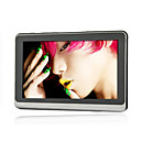 4GB 4.3 Inch MP5/MP3 Player FM Calendar(SZM539)