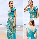 Trumpet/Mermaid Off-the-shoulder Floor-length Capped Elastic Silk-like Satin Quick Delivery/ Evening/ Prom Dress (OFGC0253)