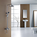 Rainfall Tub / Shower Faucet Set (0634 -SC1010)