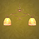 Modern 2-light Hanging Fixture (0810-2197-2C)
