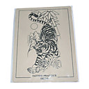 10 Pcs Tattoo Practice Skin with Tiger Outlines(0359-04.20-10)
