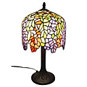 Tiffany-style Colorful Leaf Table Lamp(0923-T20)