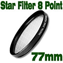 Emolux 49mm Star 8 Point Filter(SQM6032)