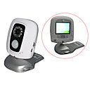 All-in-One PIR Sensor Infrared Night Vision Motion-Activated DVR with 2.5&quot; LCD Display and Remote Control