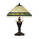 Tiffany Style Table Light with 2 Lights - Fish Scales Featured