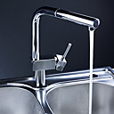 Single Handle Contemporary Solid Brass Pull Out Kitchen Faucet (Chrome Finish)