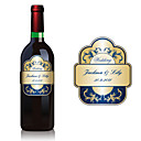 Personalized Bottle Labels - Blue and Ivory (pack of 36)