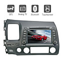 DVD Player Automotivo 7 polegadas GPS Bluetooth TV Honda Civic (2005-2009)