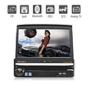 7 Inch Digital Touchscreen 1Din Car DVD Player with GPS Bluetooth TV RDS PIP