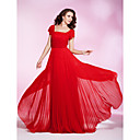 Sheath/ Column Square Floor-length Chiffon Evening Dress