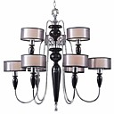 Artistic Ceramic Chandeliers with 9 Lights Fabric Shades