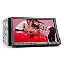 (North American Map Included)7 Inch 2 Din Car DVD Player (GPS, Subwoofer Output)