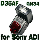 Emoblitz D35AFS AUTOFOCUS TTL DIGITAL FLASHGUN for Sony ADI/TTL A550 A350 A200 A35