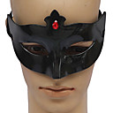 Dark Knight Black PVC Masquerade Mask